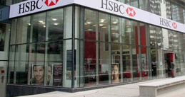 VANGUARD protects the information of HSBC Bank in Argentina